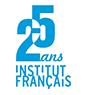 Instititut français de Sofia