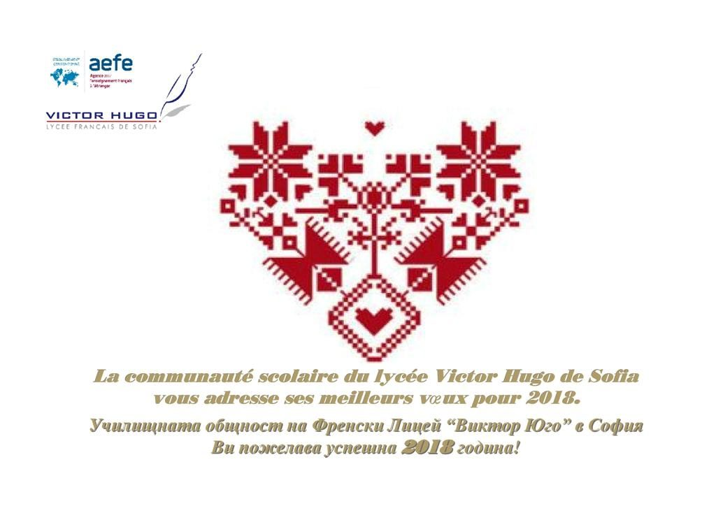 Best wishes for the new year ! - Victor Hugo